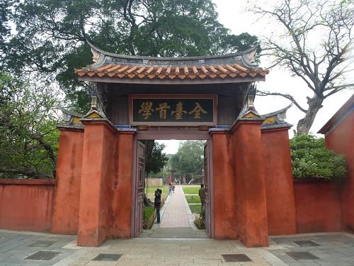 Taiwan-Tainan-Temple Confucius (32)