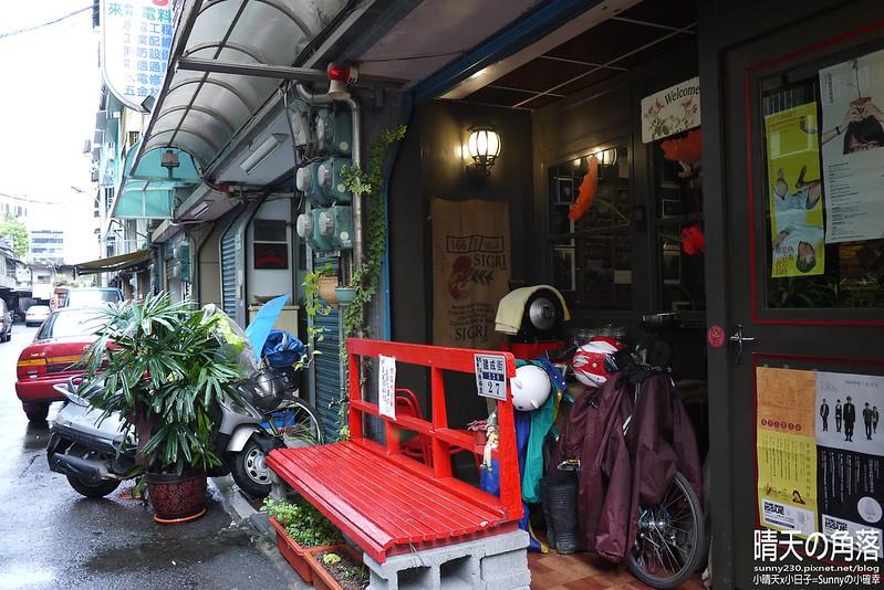 2012-02-28 咖啡下午茶-國王蝴蝶秘密基地 070