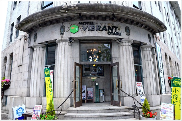 HOTEL VIBRANT OTARU活力小樽飯店000-DSC_2659