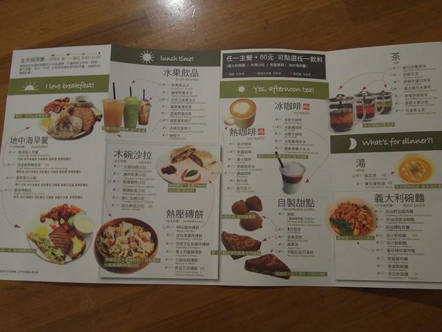 MENU@台北內湖,覺旅咖啡 Journey Kaffe