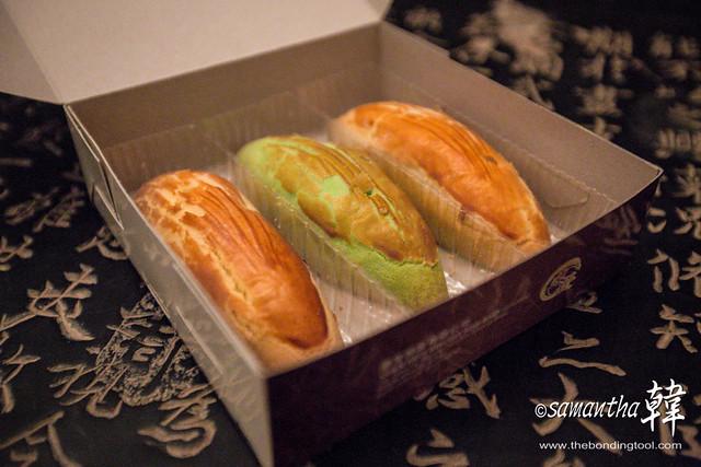 Yuen Fatt Biscuit Sdn Bhd