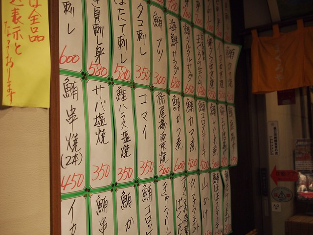 2014.7.3 相馬水産