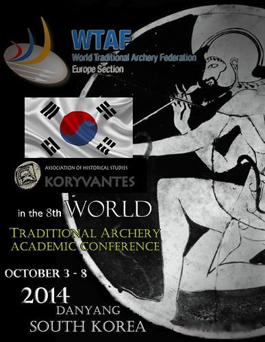 Διάλεξη στο Παγκόσμιο Ακαδημαϊκό Συνέδριο Παραδοσιακής Τοξοβολίας στην Ν .Κορέα, 3-8 Οκτωβρίου 2014