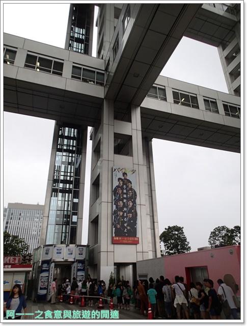 日本旅遊東京自助台場富士電視台hero木村拓哉image043