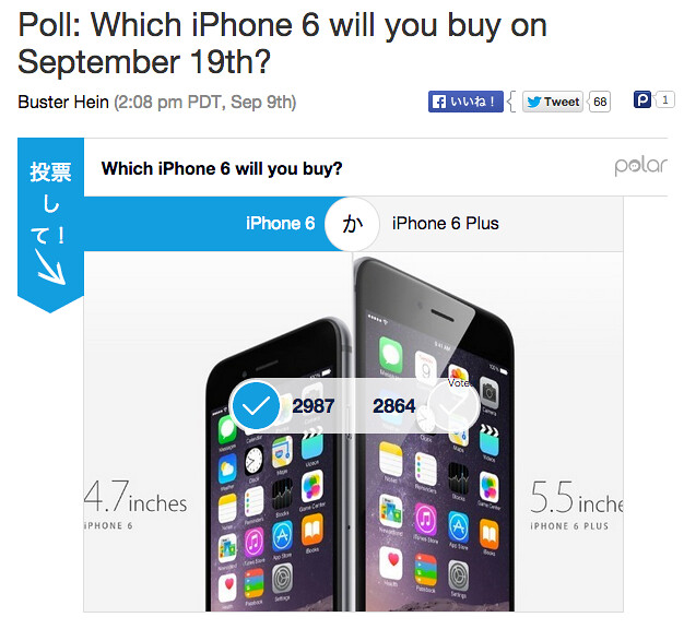 Poll__Which_iPhone_6_will_you_buy_on_September_19th____Cult_of_Mac