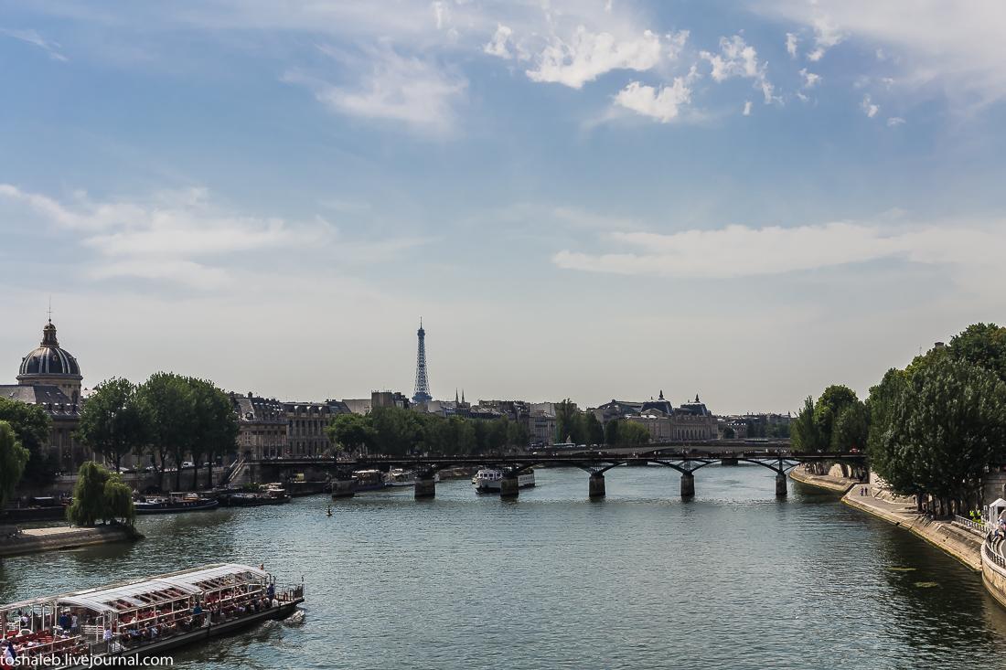 Париж_3-58