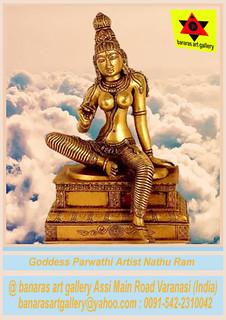 Goddess Parwathi Artist Nathu Ram 22