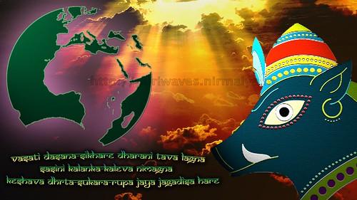 Dasavatar Sukar Wallpaper HD