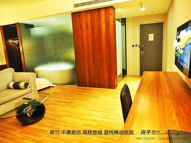 新竹 平價飯店 商務旅館 晶悅精品旅館 9