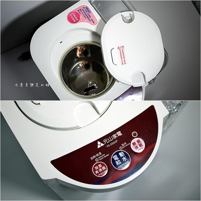 5 元山牌 YS-550AP 節能熱水瓶