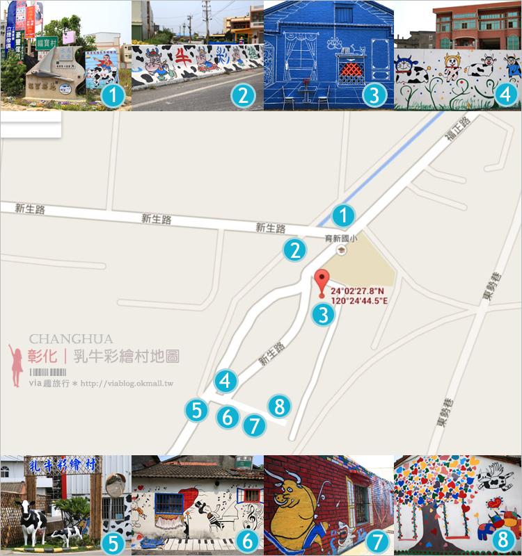 【彰化景點推薦】乳牛彩繪村(福寶村)~數百頭彩色小牛+夢幻藍晒圖的彩色村11-map