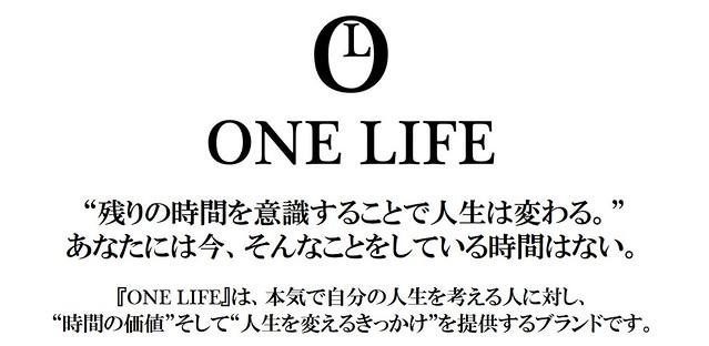 1_new