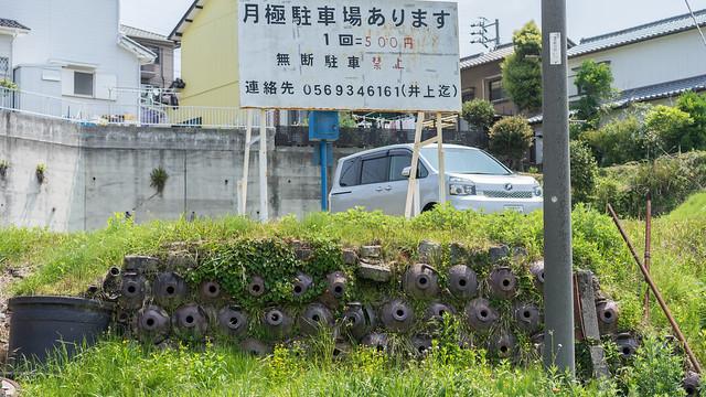 Yakimono_Tokoname_03
