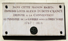 Photo of Marble plaque № 39996