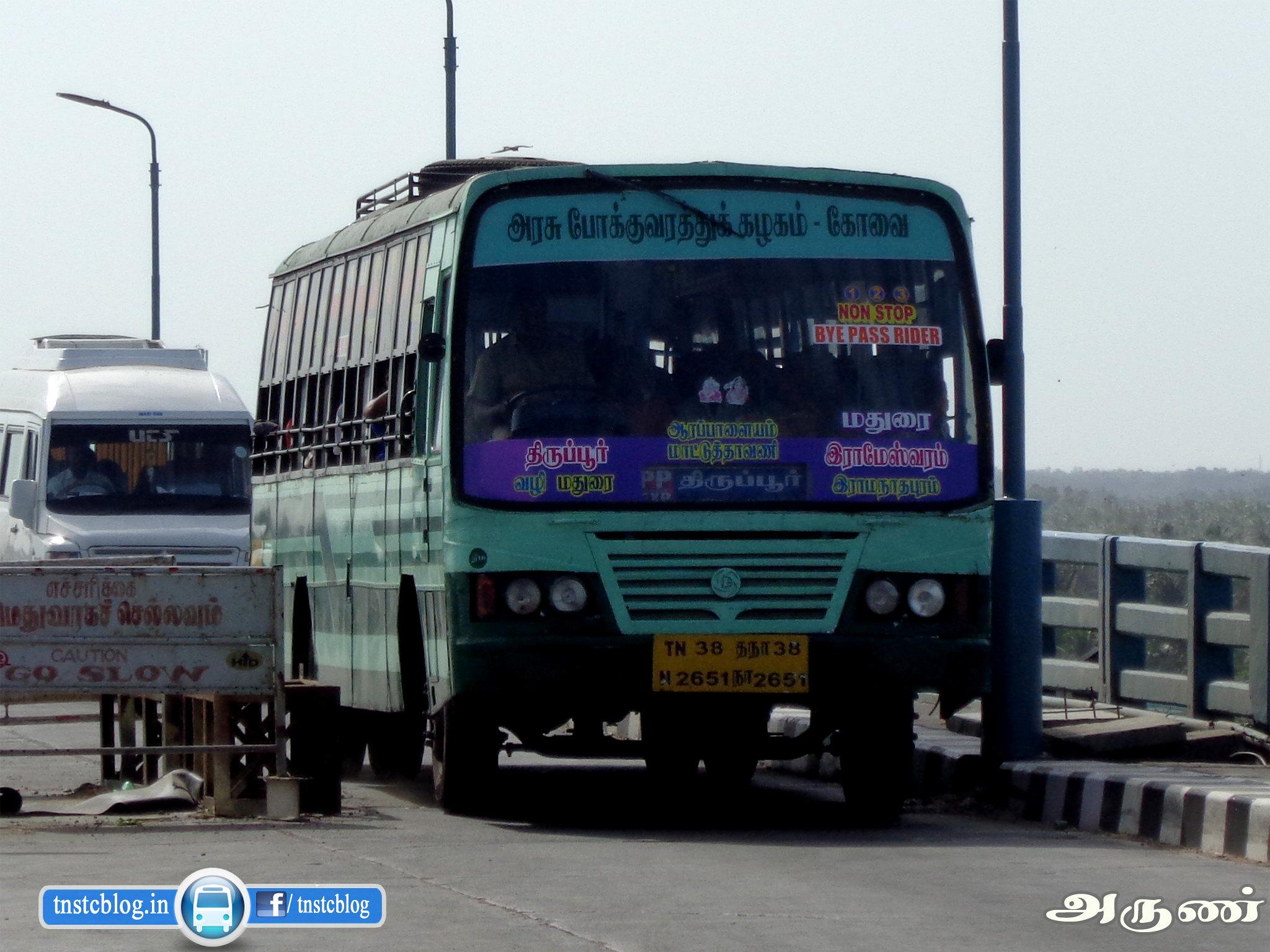 TN-38N-2651