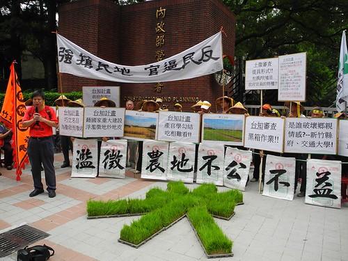 營建署都委會專案小組審議台知園區,竹北農民帶來二期作新秧,排成米字表達捍衛農村的決心。(圖:美辰)