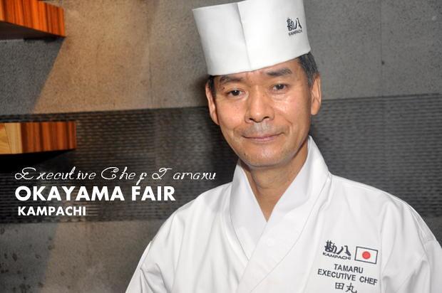 Okayama Fair Kampachi 1
