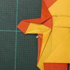 การพับกระดาษเป็นรูปปลาคาร์ฟ (Origami Koi Fish) 029