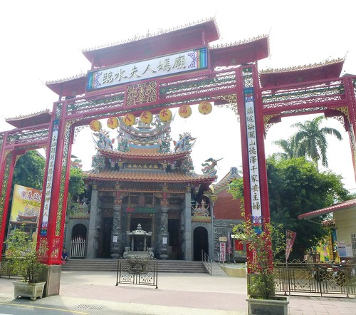 Taiwan-Tainan-Koxinga Shrine (1)