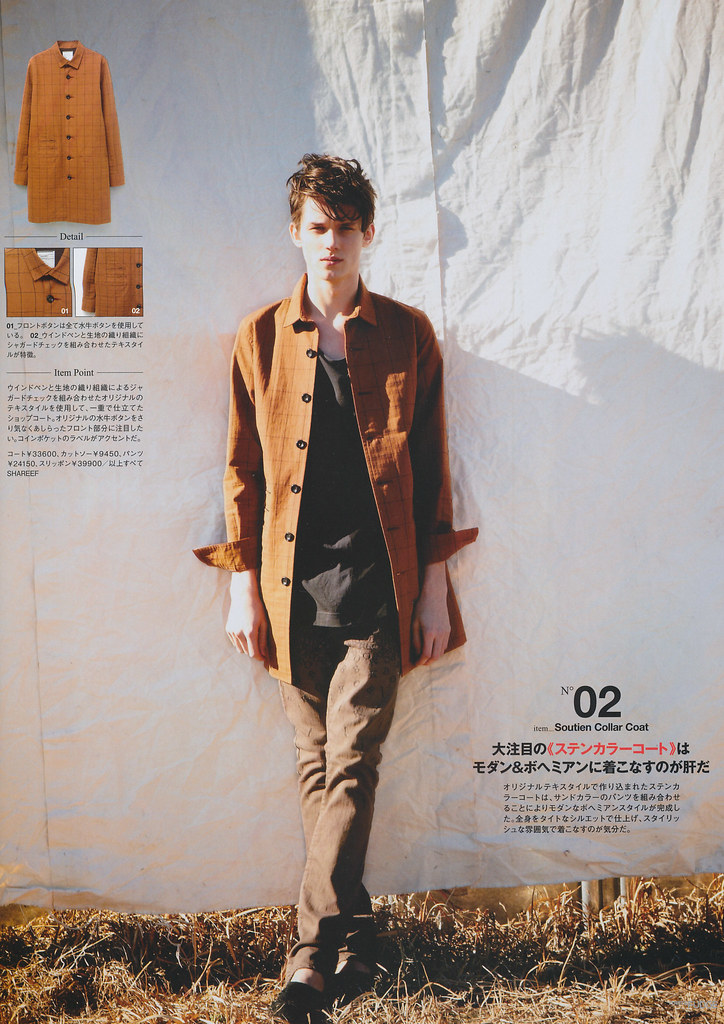 Yulian Antukh(Antuh)0018(men's FUDGE51_2013_04)