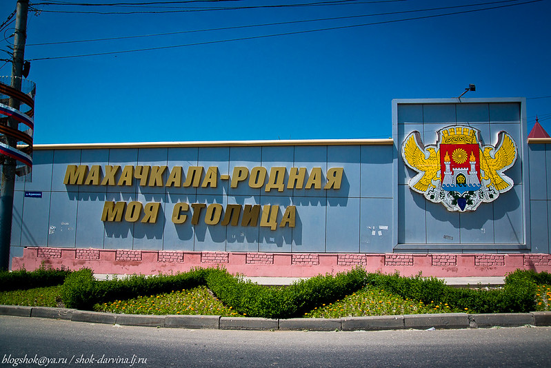 Dagestan-67