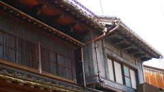 Higashi Chaya District
