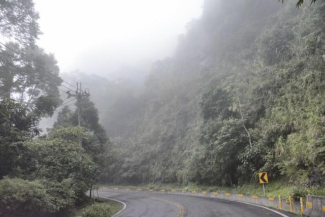 新中橫公路大霧風景