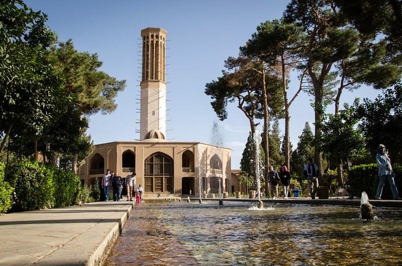 Palacio Yazd