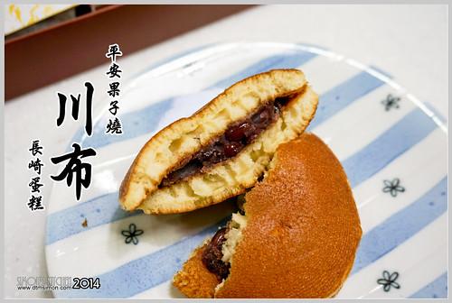 川布蛋糕禮盒00