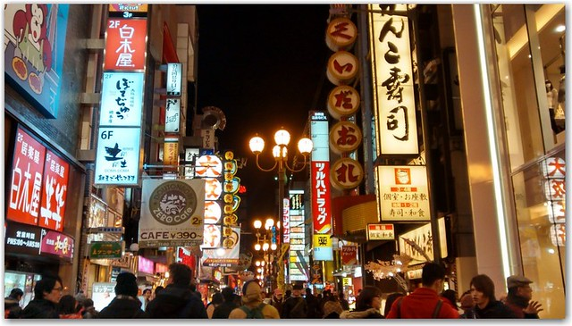 A First-Time Itinerary for Japan