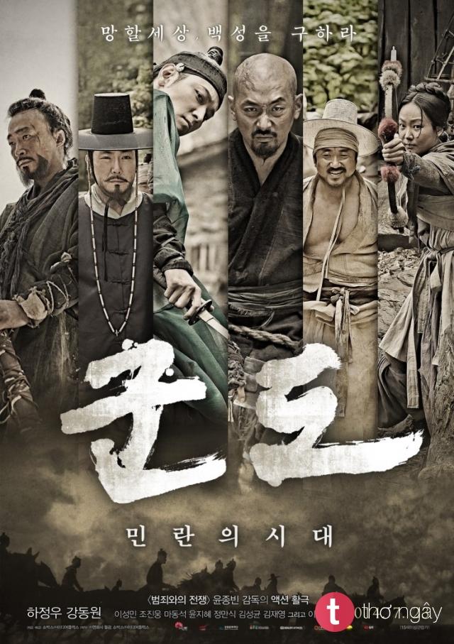 Phim Ác Quỉ Ngàn Năm - Kundo: Min Ran Eui Si Dae