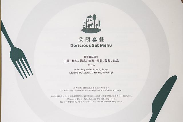 DSC06259