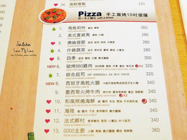 台大附近好吃美食餐廳推薦gogopasta (7)