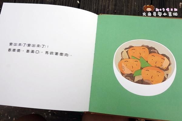 好多好吃的 (3).JPG
