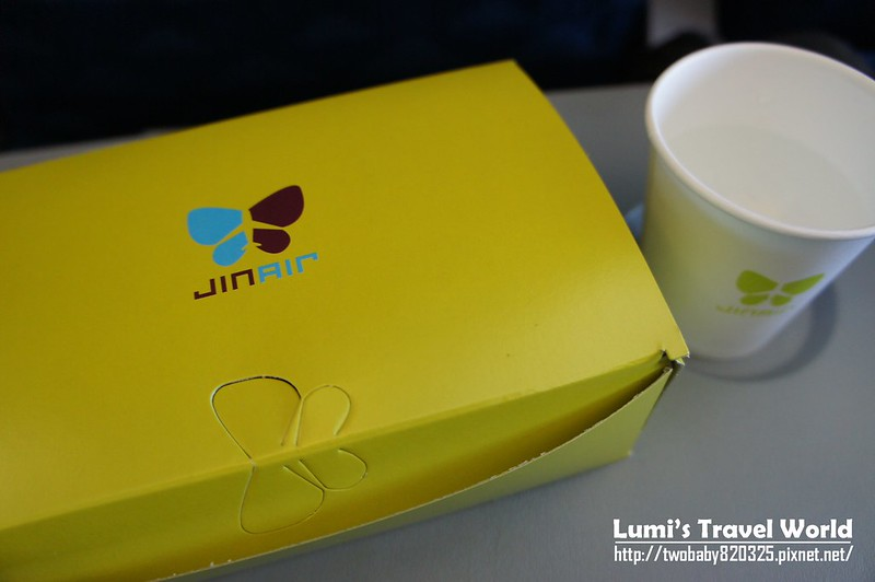 JinAir_28