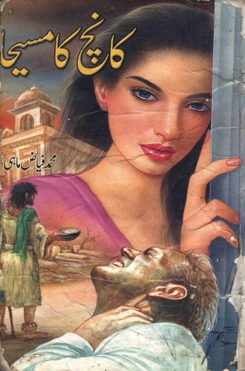 Kanch Ka Maseeha  is a very well written complex script novel which depicts normal emotions and behaviour of human like love hate greed power and fear, writen by M Fiaz Mahi , M Fiaz Mahi is a very famous and popular specialy among female readers