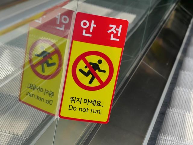 Do not run.