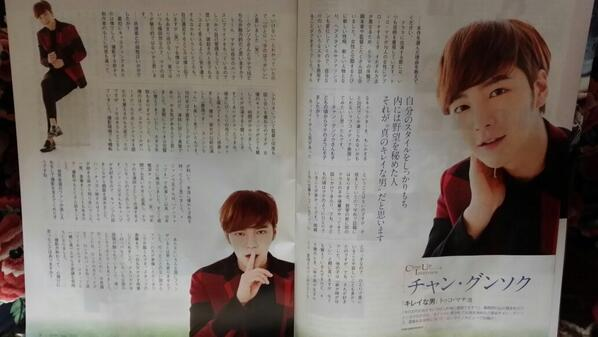 [Pics-2] JKS in Japanese magazines or websites for 'Beautiful Man (Bel Ami)' promotion 14143163347_f90fa97882_o
