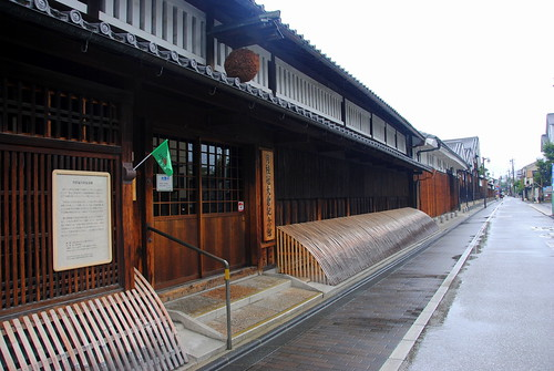 Kyoto Day Three 005r