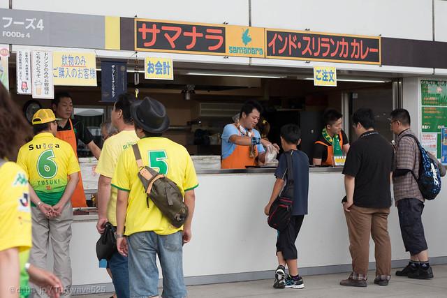 20140713 フクダ電子アリーナ サマナラ / Fukuda Denshi Arena