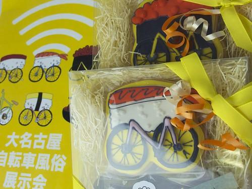140720 大名古屋自転車風俗展示会2014夏