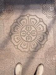 Jing'an Temple lotus floor tile