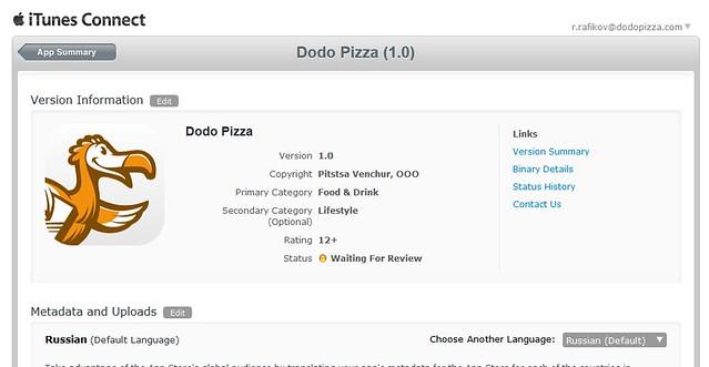 Dodo App iOS