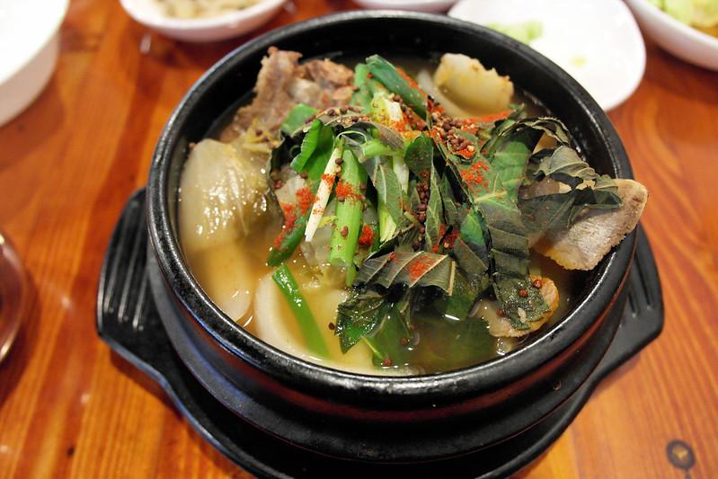 A Ri Rang Tofu House - Gamjatang