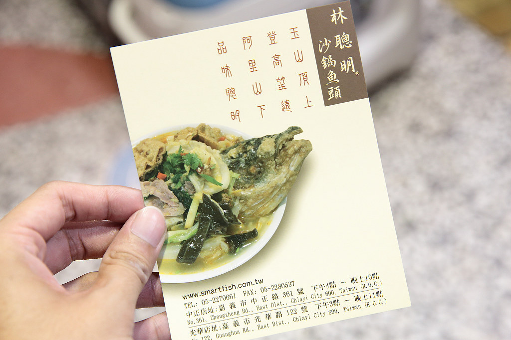 20140706-7嘉義-林聰明砂鍋魚頭 (15)