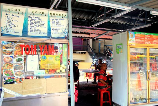 Kuala Lumpur Street Food Jalan Alor