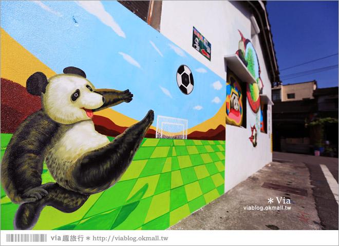【雲林熊貓村】斗南鎮石龜熊貓村~最新!超萌又生動的立體3D畫彩繪村再一彈!24