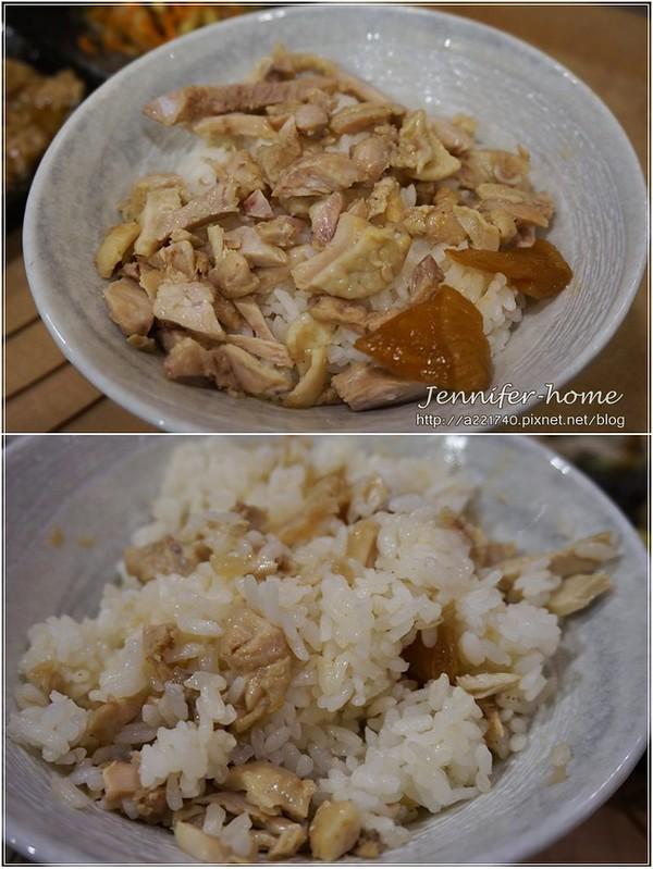 18 紹興雞飯