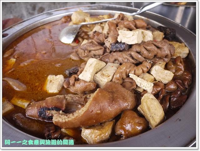 苗栗三義旅遊美食勝興車站老吳老鐵馬臭豆腐image177