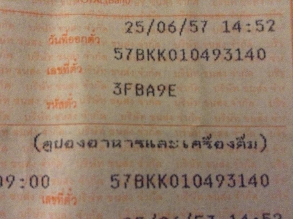 Siem Reap bus